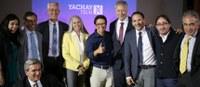 Yachay Tech compie un anno e afferma i suoi obiettivi internazionali
